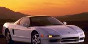 Acura NSX 1991-2001
