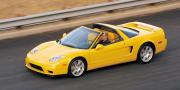 Acura NSX 2005