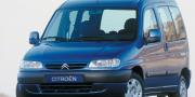 Citroen Berlingo 1996-2002