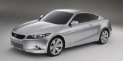 Honda Accord Coupe Concept 2007