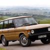 Land Rover Range Rover 5 door 1981-1985