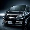 Autech Nissan Serena Rider Black Line C26 2011