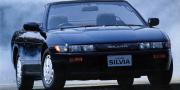 Autech Nissan Silvia Convertible S13 1988-1993