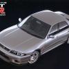 Autech Nissan Skyline GT-R BCNR33 1997
