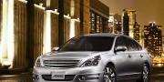 Autech Nissan Teana Axis 2008