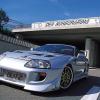 Blitz Toyota Supra