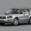 Subaru Forester 2003