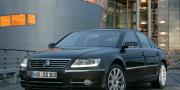 Volkswagen Phaeton Facelift 2008