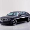 Fabulous BMW 7-Series 760i E65