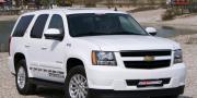 Geiger Chevrolet Tahoe Hybrid 2010