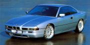 Hartge BMW 8-Series 850 E31 1993
