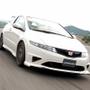 Mugen Honda Civic Type-R 2009