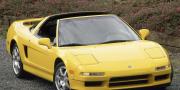 Acura NSX-T 1995-2001