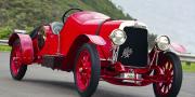 Alfa Romeo G1 1921-1923
