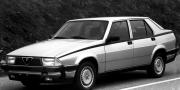 Alfa Romeo Milano 161 1986-1990