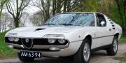 Alfa Romeo Montreal 1970-1977