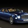 Bentley Mulsanne Executive Interior 2012