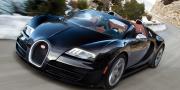 Bugatti Veyron Grand Sport Roadster Vitesse 2012