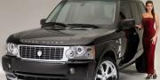 Strut Land Rover Range Rover Windsor Emerald