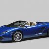 Lamborghini Gallardo LP 550-2 Spyder 2011