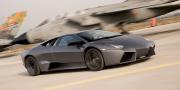 Lamborghini Reventon 2007