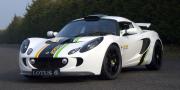 Lotus Exige 270E TriFuel Concept 2008