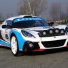 Lotus Exige R GT 2011