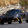 Lotus Exige R-GT Black & Gold 2012