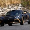 Lotus Exige R-GT Black & Gold 2012