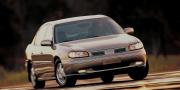 Oldsmobile Cutlass 1997