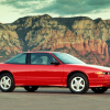 Oldsmobile Cutlass Supreme Coupe 1992