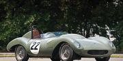Bristol Sports Racing Car 1954