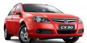 Chana CX30 Hatchback 2011