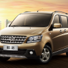 Chana Honor Sport 2012