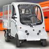 E-Wolf Omega Mini Cargo