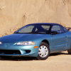 Eagle Talon 1995-1998