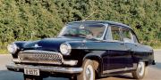 Gaz 21 Volga 1962-1970