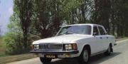 Gaz 3102 Volga 1982-1992