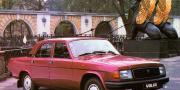 Gaz 31029 Volga 1992-1997