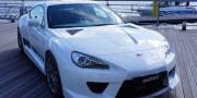 Grmn Toyota GT 86 Sports FR Concept 2012
