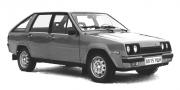 IZS 2126 Orbita 1980