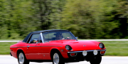 Jensen Healey Roadster 1972-1975