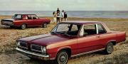 Plymouth Valiant 1974-1976