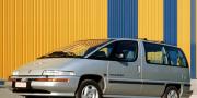Pontiac Trans Sport Europe 1994-1996