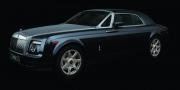 Rolls-Royce 101 EX Concept 2006