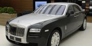 Rolls-Royce Ghost Two Tone 2012