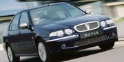 Rover 45 1999-2003