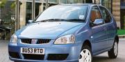 Rover CityRover 2003-2005