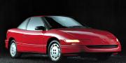 Saturn SC 1990-1996