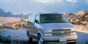 Chevrolet Astro 1999